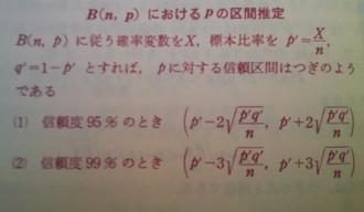 Kousiki27_2